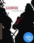 Kagemuša (Kagemusha, 1980) (Blu-ray)