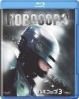 RoboCop 3 (1993) (Blu-ray)