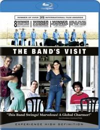 Bikur hatizmoret (Bikur hatizmoret / Band's Visit, The, 2007)