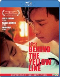 Behind the Yellow Line (Behind the Yellow Line / Yuen Fan / Destiny / Fate, 1984)