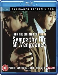 Boksuneun naui geot (Boksuneun naui geot / Sympathy for Mr. Vengeance, 2001)