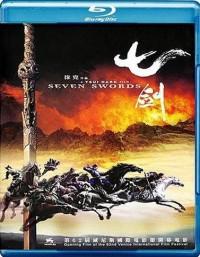 Chat gim (Chat gim / Qi jian / Seven Swords, 2005)