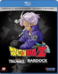 Dragon Ball Z: The History of Trunks / Bardock: The Father of Goku (1993)