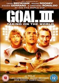 Goal! III (Goal! III / Goal 3 - Taking On The World, 2009)