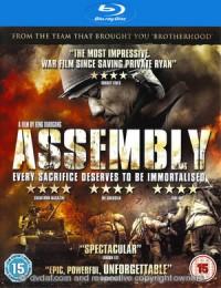Hrdinové války (Ji jie hao / Assembly, 2007)