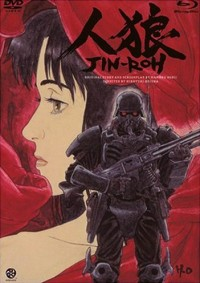Jin-Rô (Jin-Rô / Jin Roh: The Wolf Brigade, 1998)