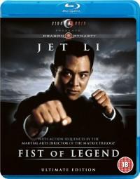 Fist of Legend (Jing wu ying xiong, 1994)
