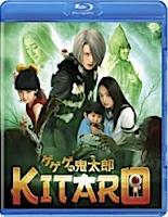 Gegege no Kitarô (Gegege no Kitarô / Kitaro, 2007)