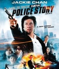 New Police Story / Strach nad Hongkongem (Xin jing cha gu shi / San ging chaat goo si / New Police Story, 2004)