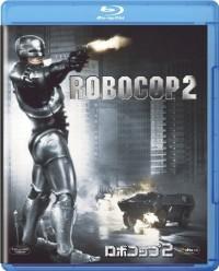 RoboCop 2 (1990) (Blu-ray)