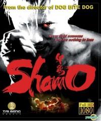 Shamo (2007)