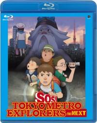 SOS! Tokyo Metro Explorers: The Next (2006)