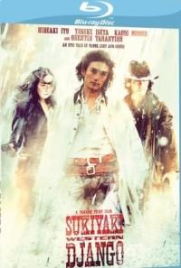 Nemilosrdný střelec (Sukiyaki Western Django, 2007)