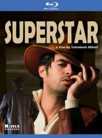 Superstar (2009)