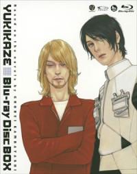 Yukikaze (Yukikaze / Sentou yousei yukikaze, 2002)
