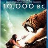 10 000 p. n. l. (10, 000 B.C., 2008)