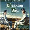 Breaking Bad - 2. sezóna (Breaking Bad: The Complete Second Season, 2009)