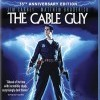 Cable Guy (Cable Guy, The, 1996)