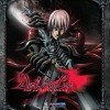Deburu mei kurai: The Complete Collection (Deburu mei kurai / Devil May Cry: The Complete Collection, 2008)