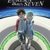 Eureka Seven: Good Night, Sleep Tight, Young Lovers (2009)