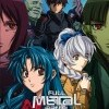Full Metal Panic! The Second Raid (2005)