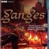 Ganges (2007)