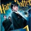Harry Potter a Kámen mudrců - ultimátní edice (Harry Potter and the Sorcerer's Stone: Ultimate Edition, 2001)