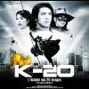 K-20: Kaijin niju menso den (K-20: Kaijin niju menso den / K-20: Legend of the Mask, 2008)