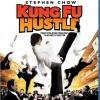 Kung-Fu mela (Kung Fu Hustle / Gong fu, 2004)
