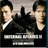 Volavka III (Mou gaan dou III: Jung gik mou gaan / Infernal Affairs: End Inferno 3, 2003)