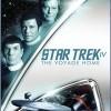 Star Trek IV: Cesta domů (Star Trek IV: The Voyage Home, 1986)