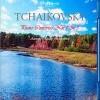 Tchaikovsky, Pyotr Ilyich: Piano Concertos Nos. 1 & 3 (2003)