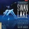 Pyotr Ilyich Tchaikovsky: Swan Lake (2008)
