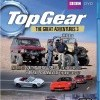 Top Gear: The Great Adventures 3 (2009)