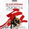 Samuraj (Zatôichi / Zatoichi: The Blind Swordsman, 2003)