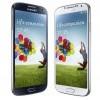 Co přináší Samsung Galaxy S4