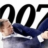 Skyfall na Blu-ray: Znme podobu pebalu