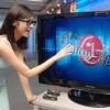 LG LD950 - levná 3D televize pro Evropu?