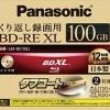 BD-RE XL od Panasonicu: Přepisovatelných 100GB!