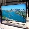 STUDIE: HDTV jsou téměř všude, Smart funkce a UHD TV netáhnou
