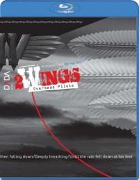 2Wings: Overseas Pilots (2008) (Blu-ray)
