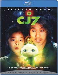 Fantastický mazel (CJ7, 2007)