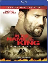Schwerter des Königs - Dungeon Siege (Schwerter des Königs - Dungeon Siege / In the Name of the King: A Dungeon Siege Tale, 2007)