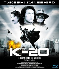 K-20: Kaijin niju menso den (K-20: Kaijin niju menso den / K-20: Legend of the Mask, 2008)