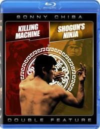 Killing Machine (Killing Machine / Shôrinji kenpô, 1975)