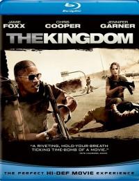 Království (Kingdom, The, 2007) (Blu-ray)
