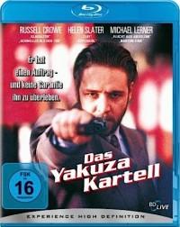 Není cesty zpět (No Way Back (1995) / Das Yakuza Kartel, 1995)