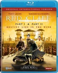 Chi bi / Chi bi xia: Jue zhan tian xia (Chi bi / Chi bi xia: Jue zhan tian xia / Red Cliff / Red Cliff II, 2008)
