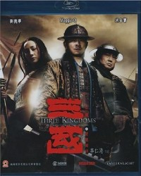 Saam gwok dzi gin lung se gap (Saam gwok dzi gin lung se gap / Three Kingdoms: Resurrection of the Dragon, 2008)