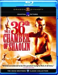 36 komnat Šaolinu / 36. komnata Shaolinu (Shao Lin san shi liu fang / The 36th Chamber of Shaolin / Shaolin Master Killer / The Master Killer, 1978)